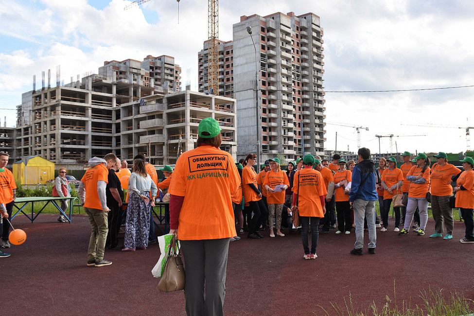 «Как Бог пошлет!»: продолжается противостояние дольщиков изастройщиков вокруг квартир вЖК«Царицыно»