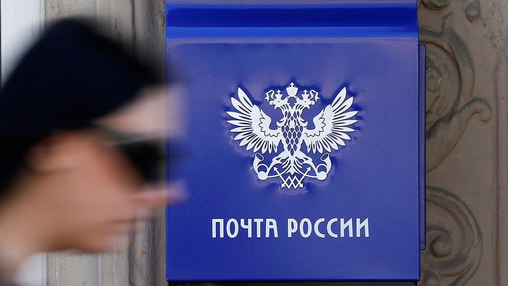 Угроза увольнением зажалобу Путину: что бывает после прямой линии спрезидентом