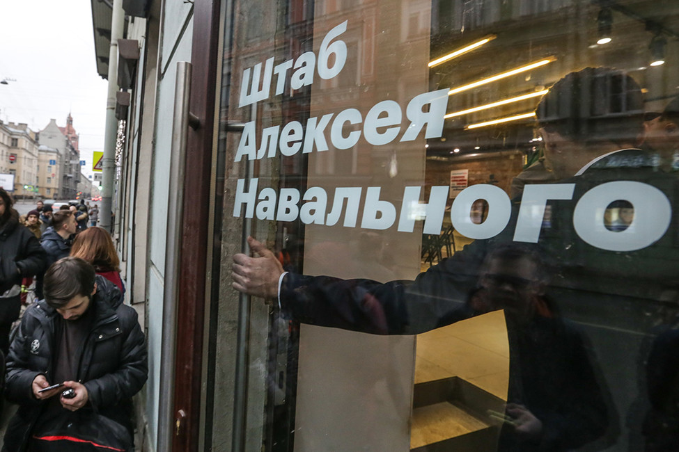 Наклеек небудет: перевозчик невыдает штабу Навального агитационные материалы