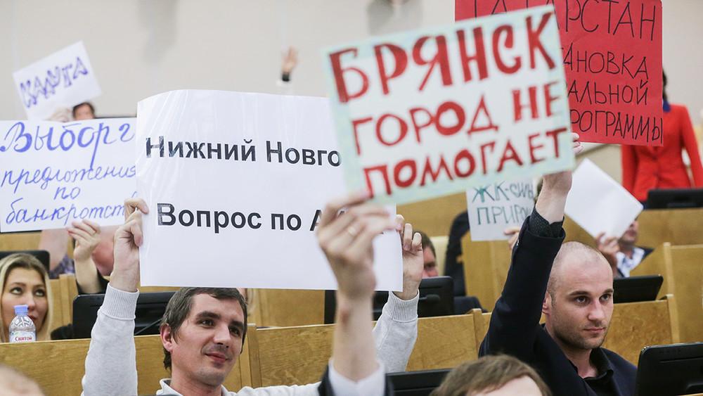 Мэрия Москвы иСледственный комитет объединились для борьбы сдольщиками