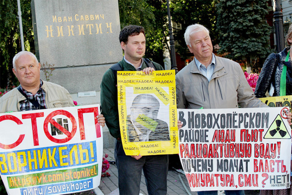 Экоактивисты напикете против добычи никеля вХоперском месторождении. Фото: Анастасия Елфимова/ 7×7-journal.ru