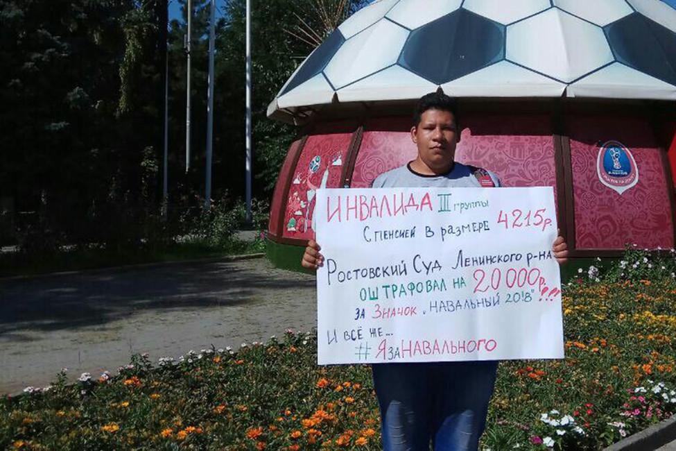 Ростов-на-Дону. Активиста «Открытой России» избили рядом с его домом