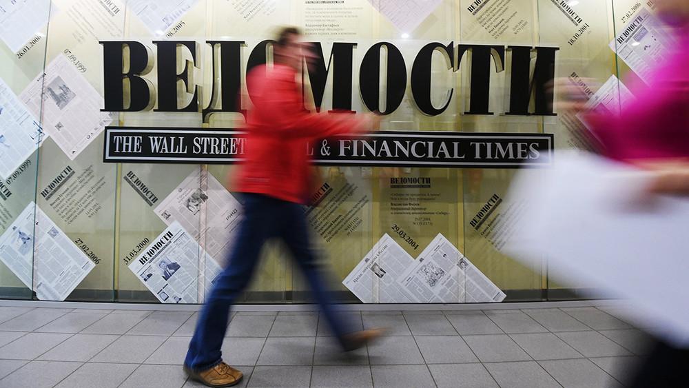 Журналист «Ведомостей» обратился в полицию после угроз из-за статьи о «Роснефти»