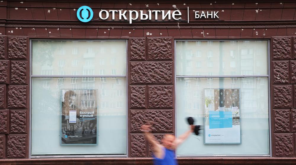 «По большому счету это полезный шаг». Эксперт — о выходеиз «Ассоциации российских банков» ключевых игроков