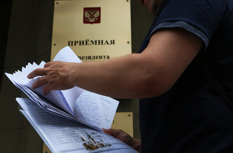 Студенты МГУ подали вАдминистрацию президента письмо заосвобождение Дмитрия Богатова