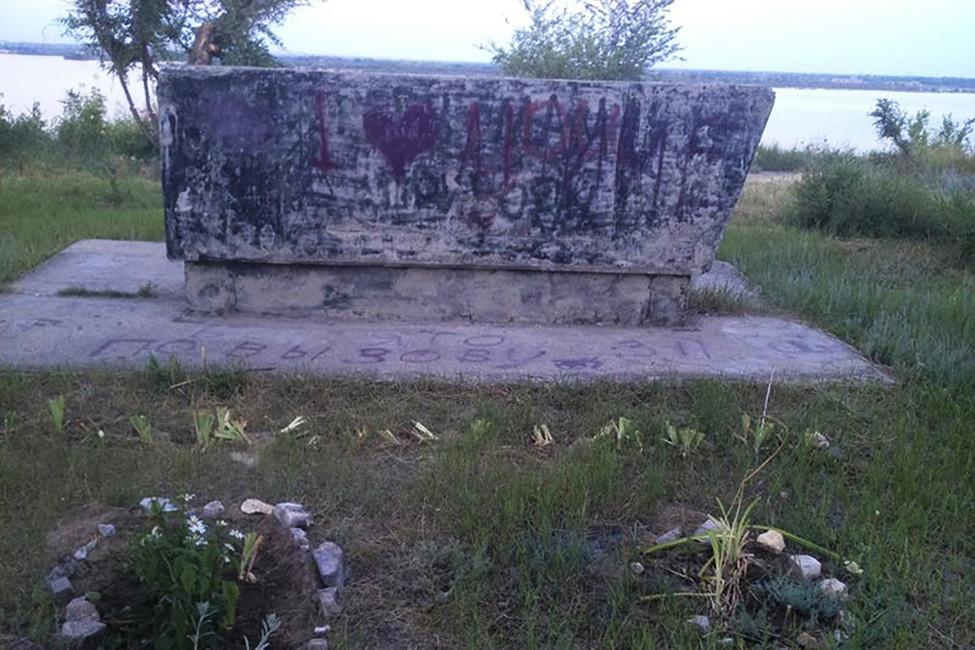 Постамент, который остался отпамятника. Фото: Валерий Котельников