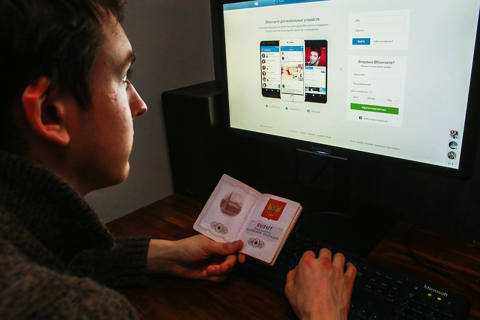 Вовремя регистрации всоциальной сети «ВКонтакте» попаспорту гражданина РФ. Фото: Сергей Коньков/ ТАСС