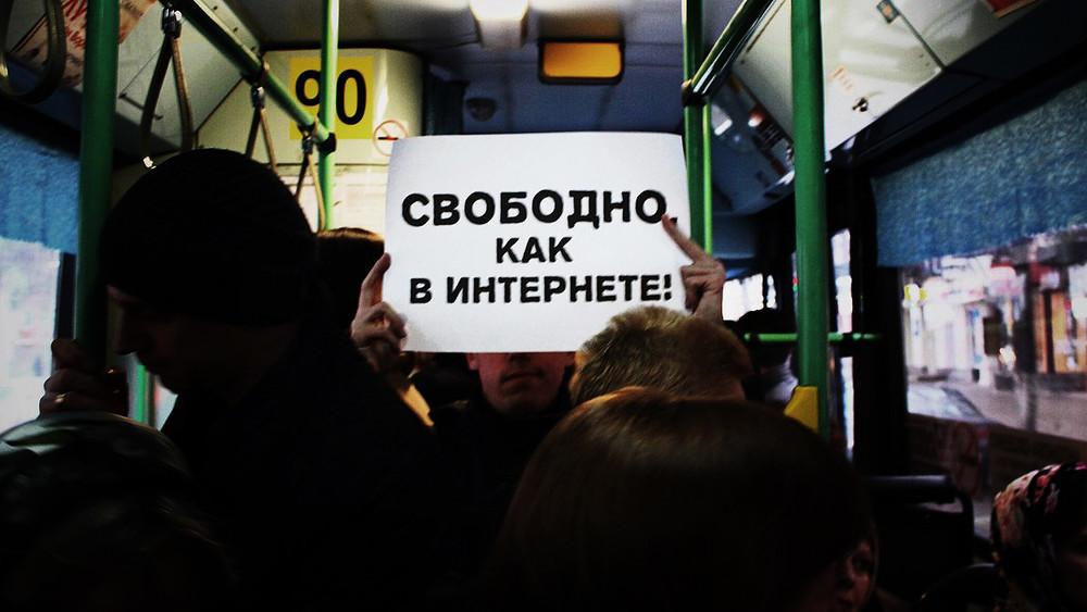 <p>4&nbsp;протеста выходных: свободный интернет, мусор, ФСИН</p>