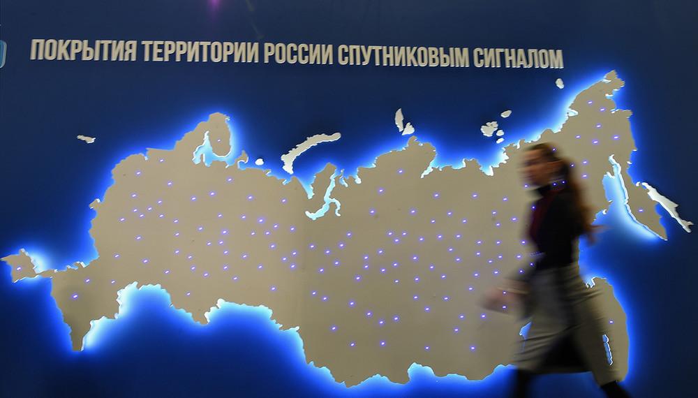 """Эксперт: """"Евросоюз признает Россию страной снеадекватным уровнем защиты персональных данных"""