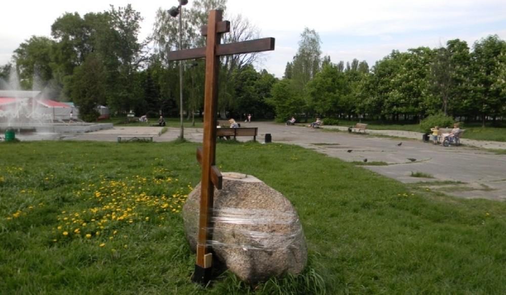 Брянск. Активисты требуют невырубать тридцатилетние деревья ради строительства храма