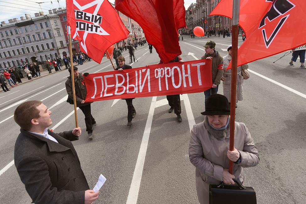 Российское левое движение: дела хуже, чем улибералов