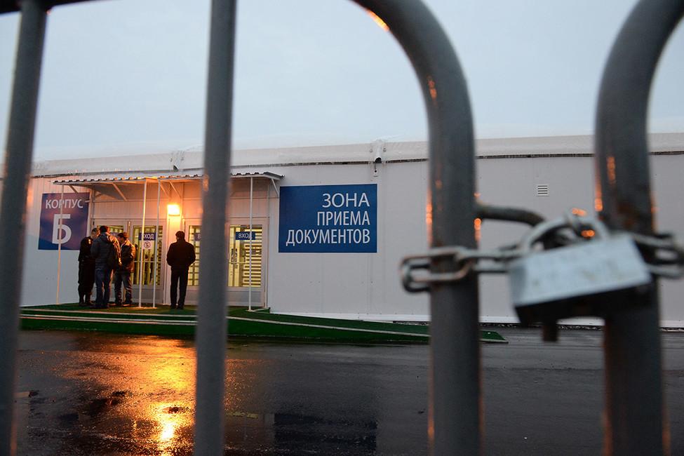 Многофункциональный миграционный центр вСахарово. Фото: Геннадий Гуляев/ Коммерсантъ