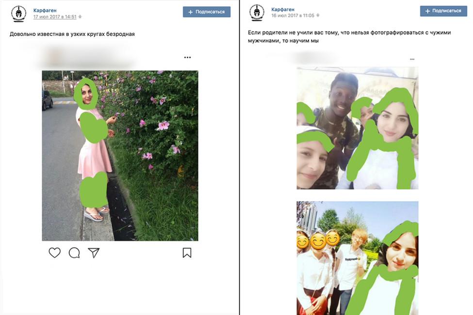 Чеченские борцы занравственность начали травлю девушек за«непристойные» фото в социальных сетях