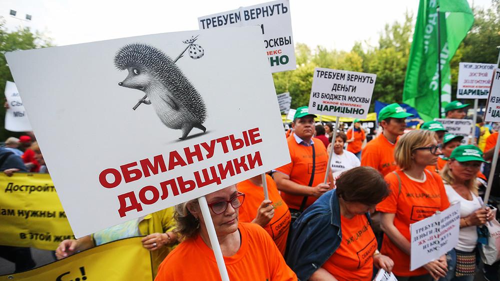 «Хотим митинг вКремле»: вМоскве прошла всероссийская акция обманутых дольщиков