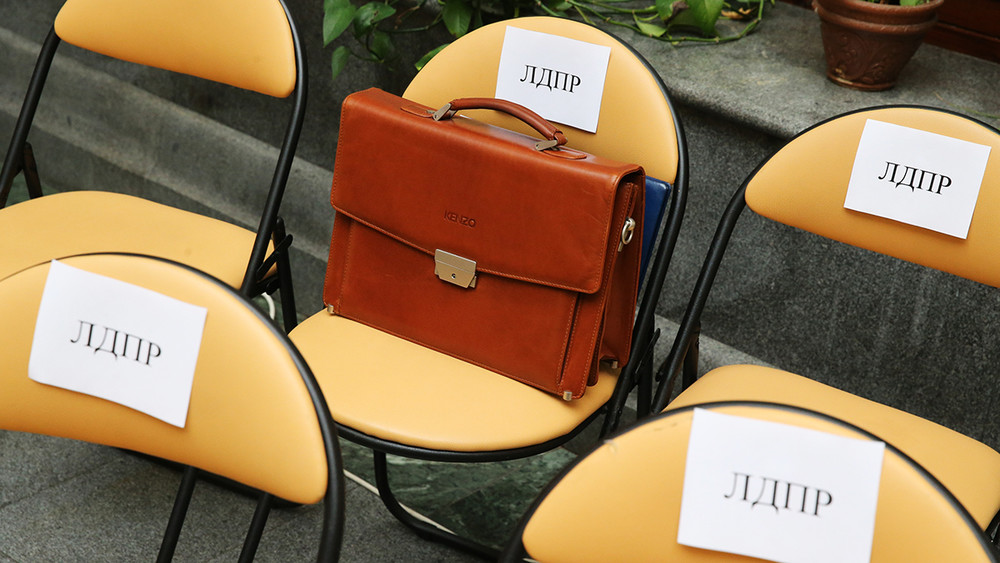 Четырех кандидатов вмундепы отЛДПР допустили крегистрации, несмотря настроки «надевок» и«откаты» вфинансовых отчетах