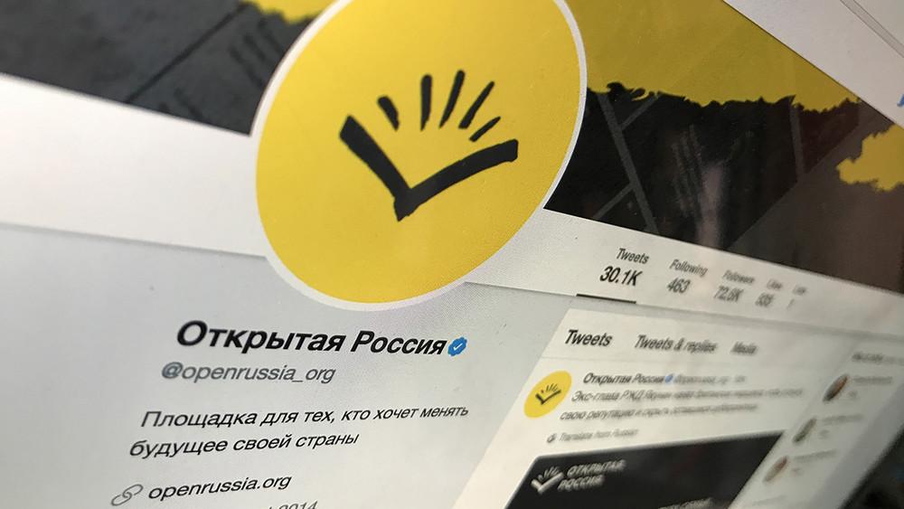 Петербургская «Открытая Россия» обучит наблюдателей иотправит ихнамуниципальные выборы вМоскву