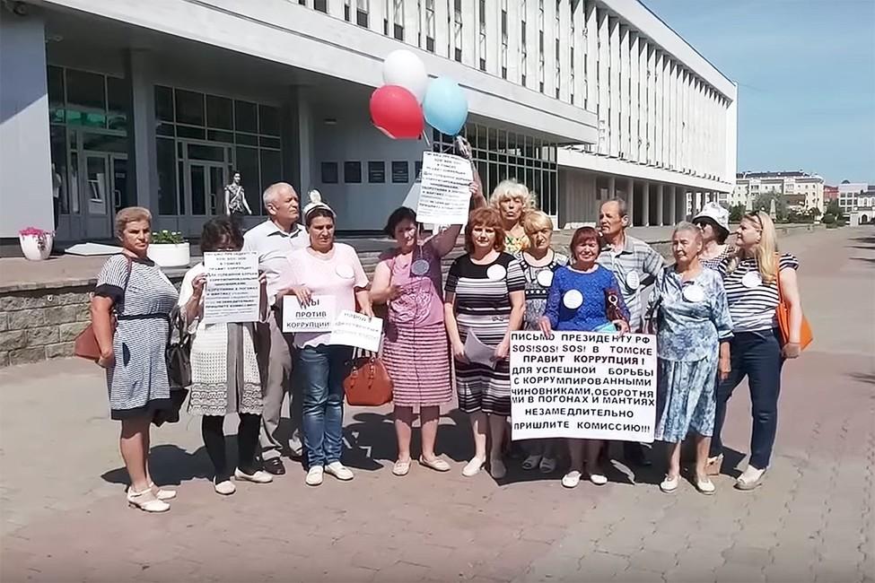 ВТомске пенсионерку оштрафовали напять тысяч рублей зажалобу Путину