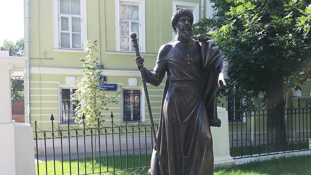 Иван Грозный вссылке. Как вМоскве открыли памятник ИвануIV