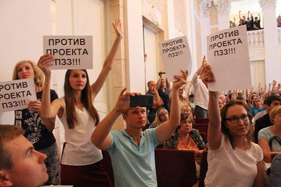 Вовремя публичных слушаний попроблеме строительства парка. Источник: newtambov.ru