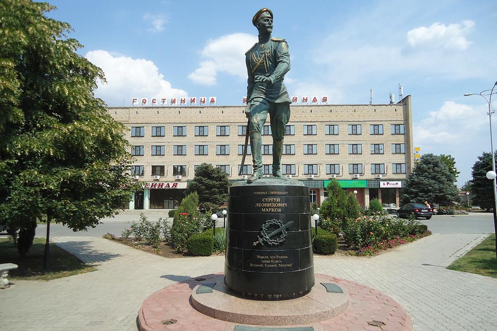 Памятник Сергею Маркову вСальске. Фото: vatslav-rus.livejournal.com