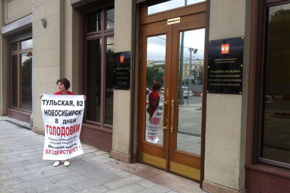 «Нарегиональном уровне нас неслышат». Обманутые дольщики изНовосибирска устроили акцию протеста вМоскве