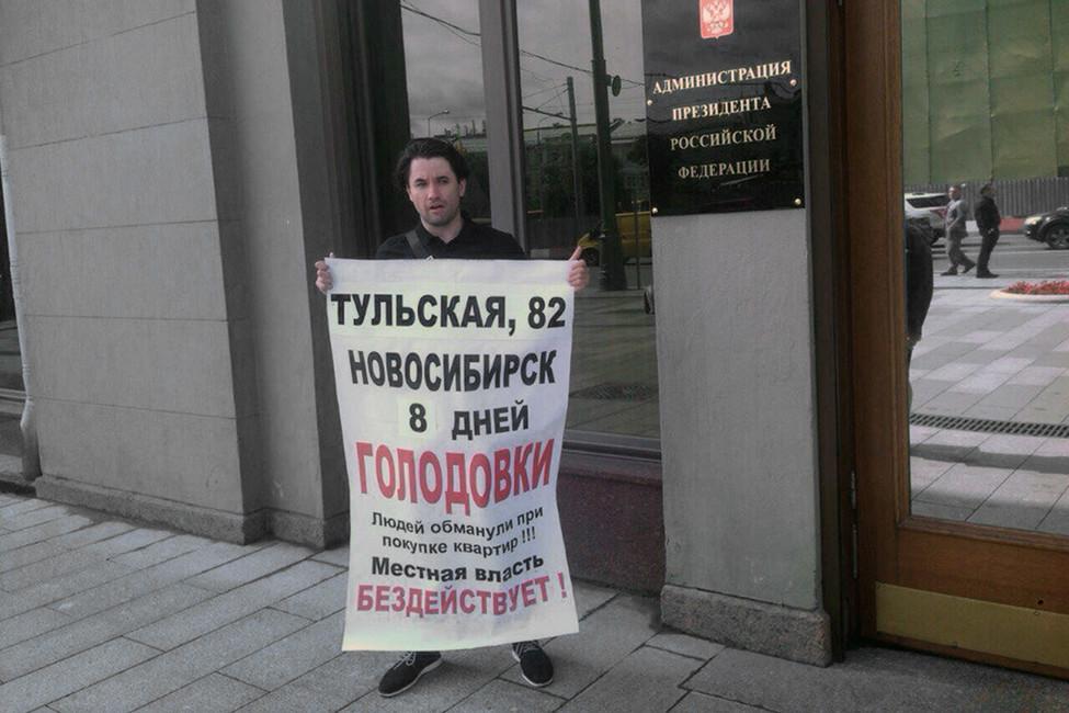 Фото: группа дольщиков дома №82на улице Тульской ВКонтакте