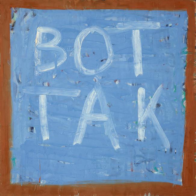 """Выставка """"Современное искусство: 1960–2000. Перезагрузка"""