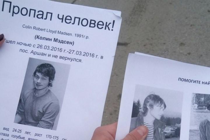 Фото: irk.kp.ru