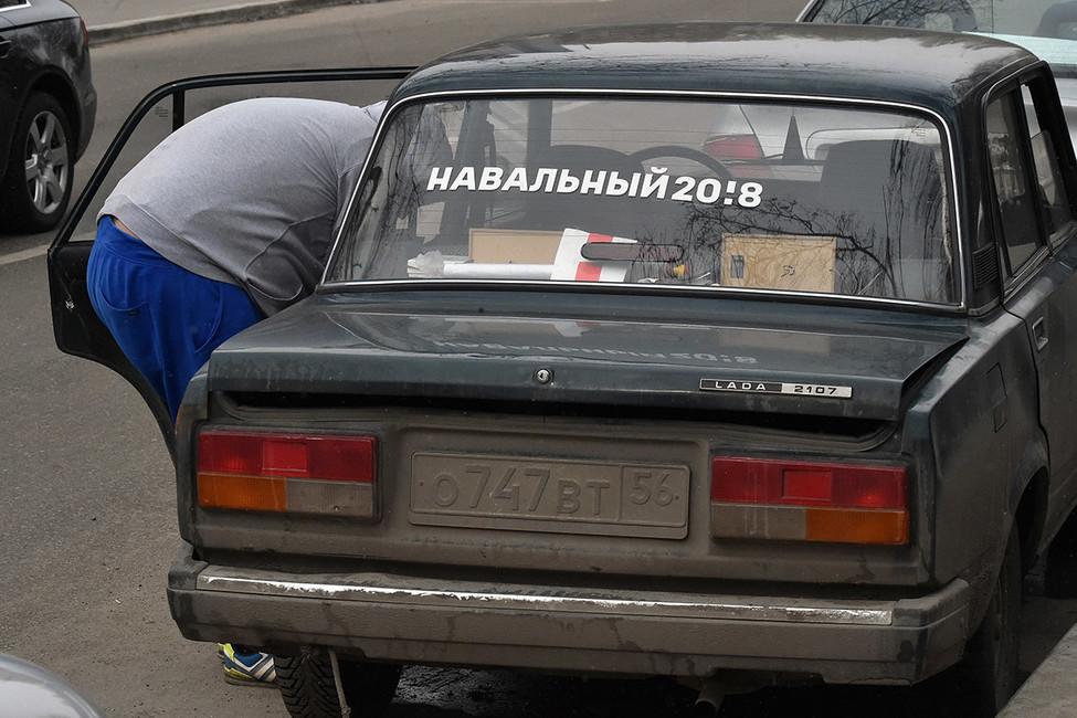 «Фашисты рвутся квласти». ВТамбове распространяют пропагандистские листовки, посвященные Навальному
