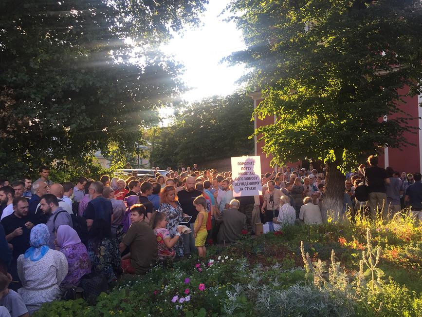 Вовремя молитвенного стояния против «Матильды». Фото: Открытая Россия