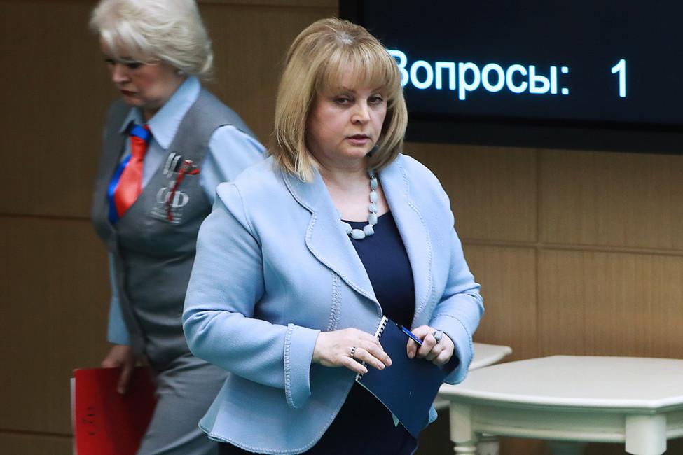 Евгения Памфилова. Фото: Сергей Фадеичев/ ТАСС