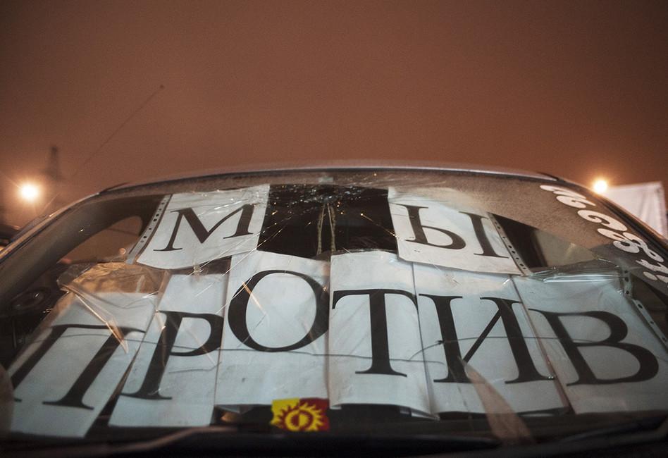Дальнобойщики, выступающие против системы «Платон». Фото: Николай Корешков/ ТАСС