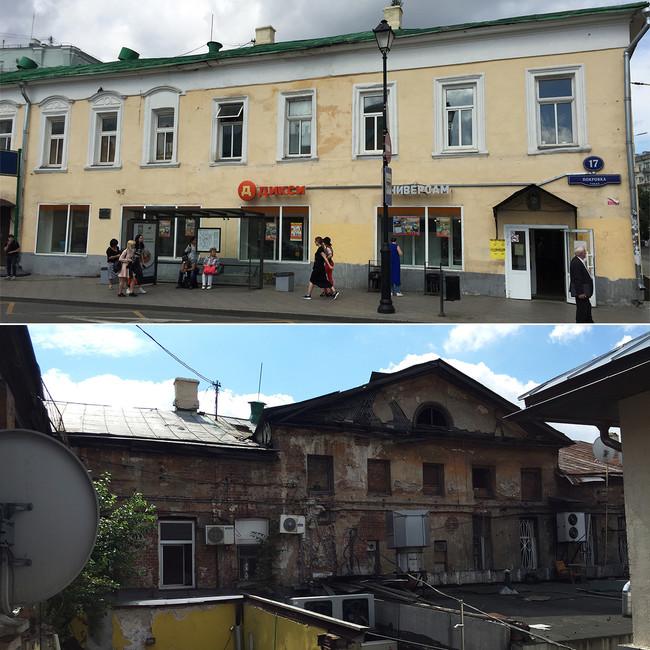 Дом №17на Покровке. Фасад здания ивид содвора. Фото: Открытая Россия