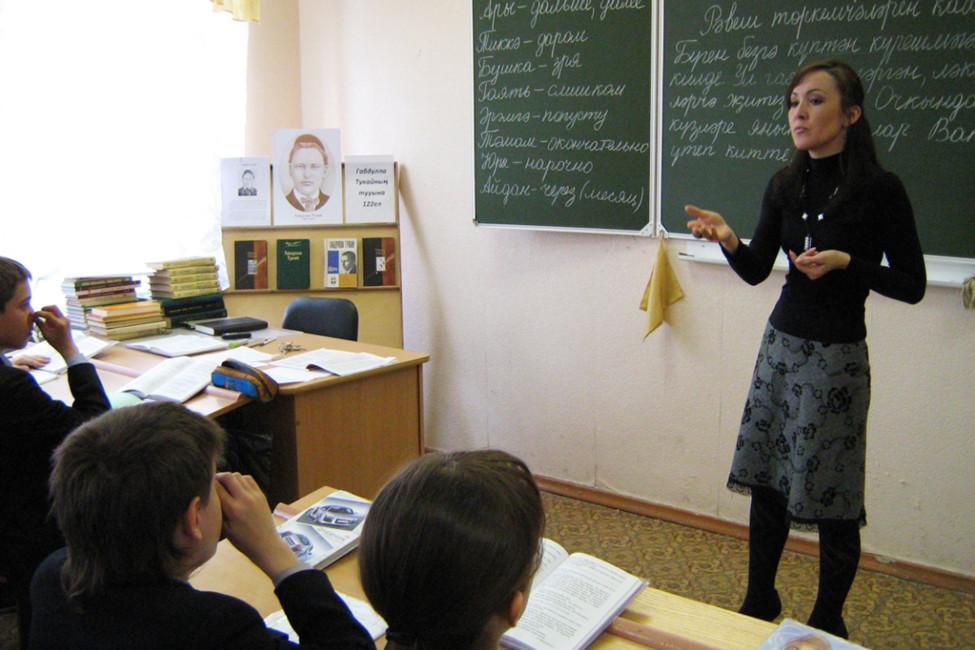 Урок татарского языка. Фото: cola.vsksamara.ru