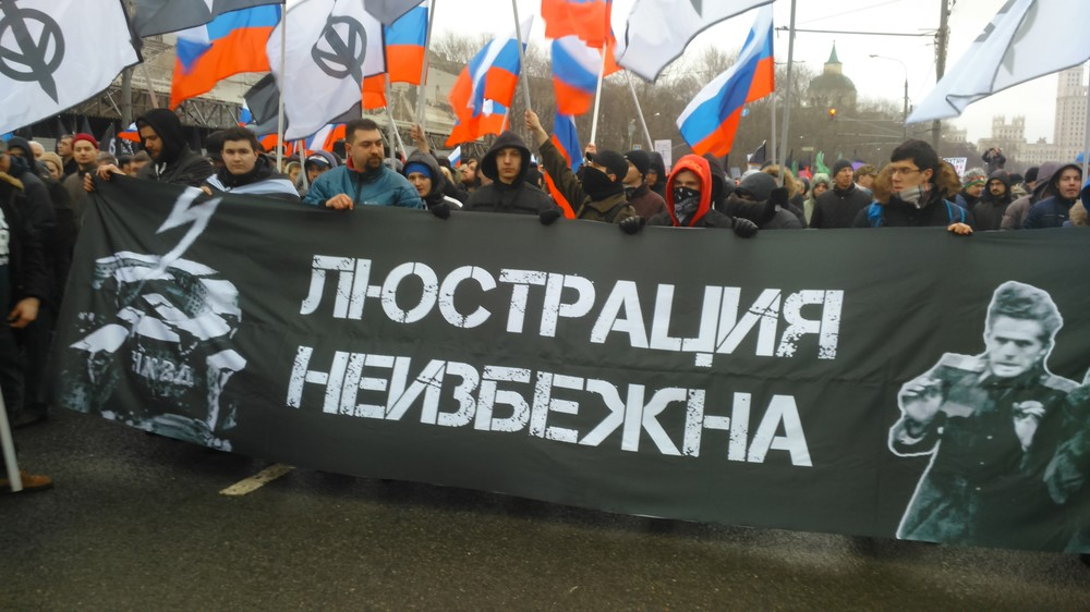 Шествие оппозиции вМоскве.