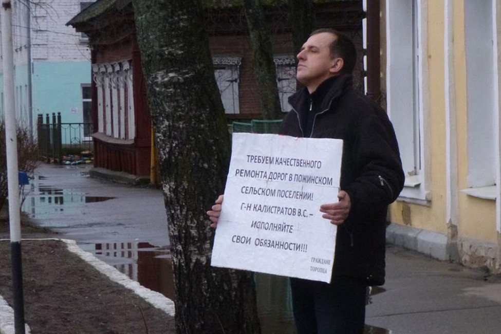 Фото сПутиным, поджог иСБУ. История активиста из«Яблока», которого преследуют заэкстремизм