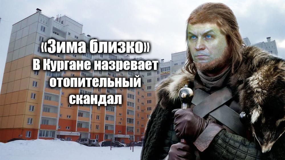 Иллюстрация: ural-meridian.ru