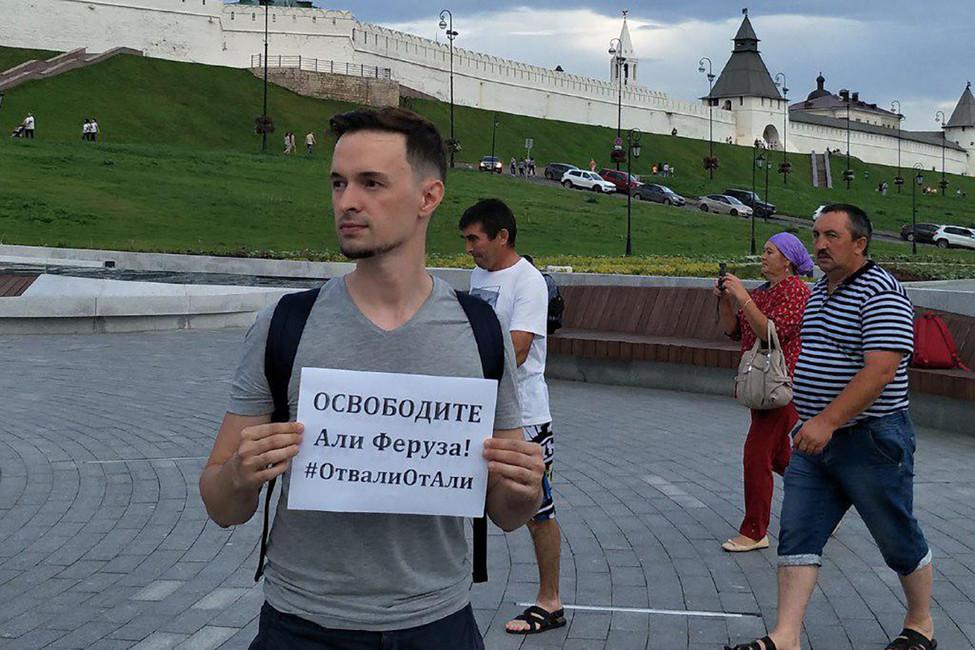 Казань, Россия. Фото: Haïdar Raşidoviç