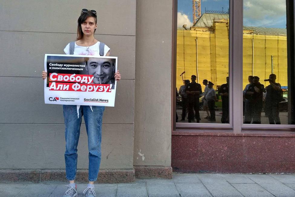Москва, Россия. Источник: Facebook
