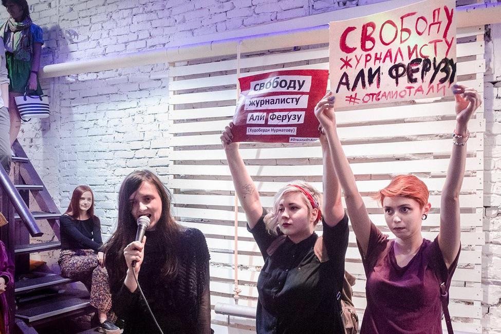 Москва, Россия. Фото: Алена Агаджикова
