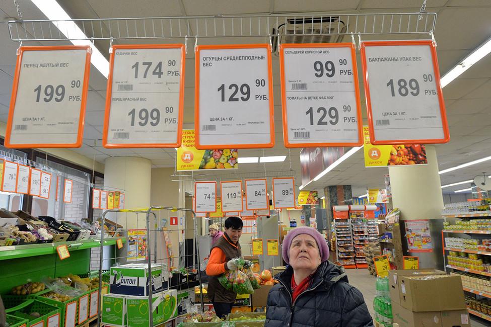 Больше половины российских пенсионеров страдают отнехватки денег нажизнь