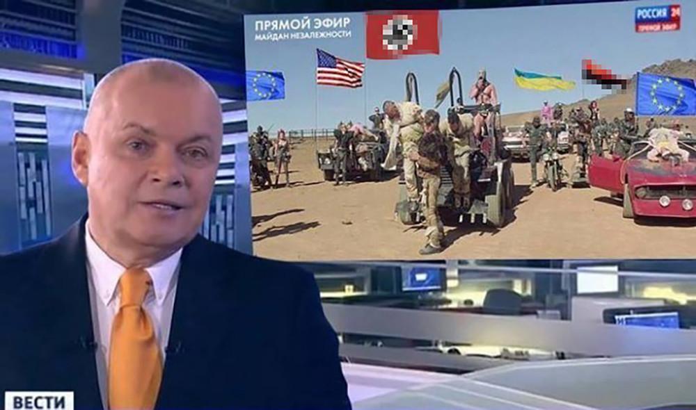 Изображение сзапрещенной вРоссии нацисткой символикой исимволикой запрещенной вРоссии организации «Правый сектор»