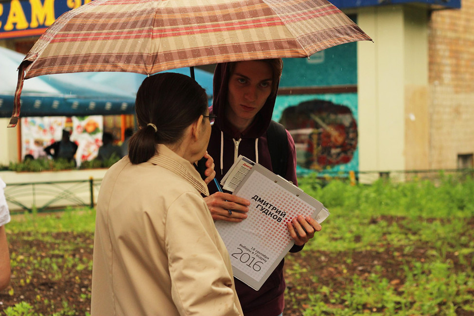 Бан-машина кандидатов: активистов удаляют изпроекта Дмитрия Гудкова из-за разногласий сМаксимом Кацем