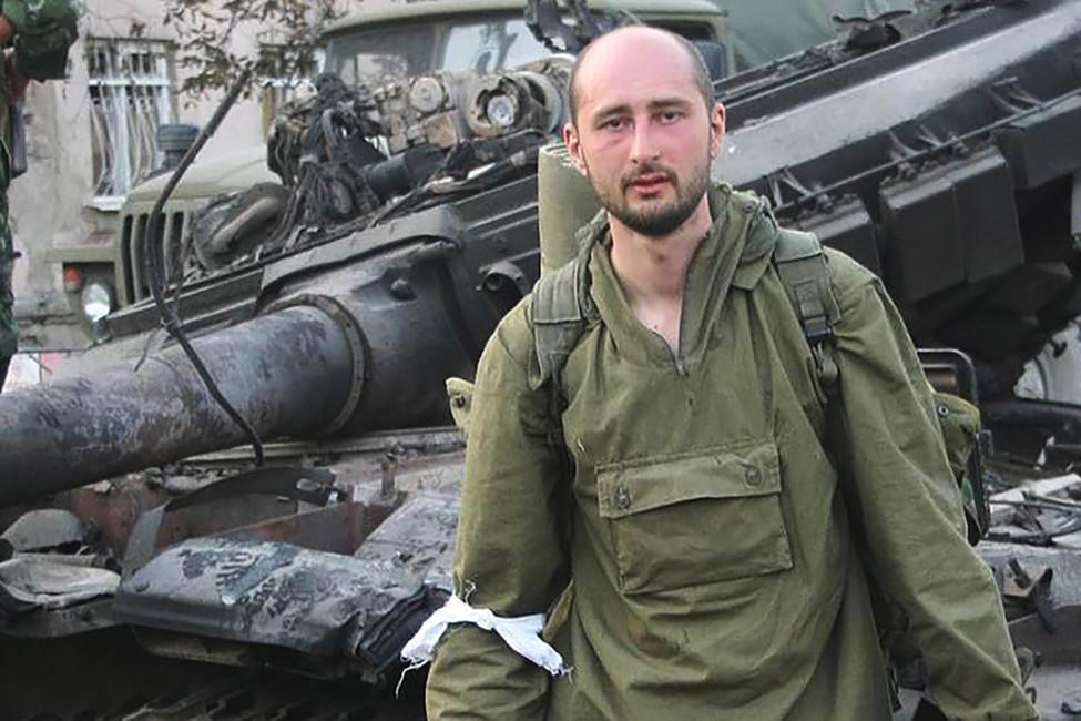 Аркадий Бабченко. Фото: личная страница вFacebook