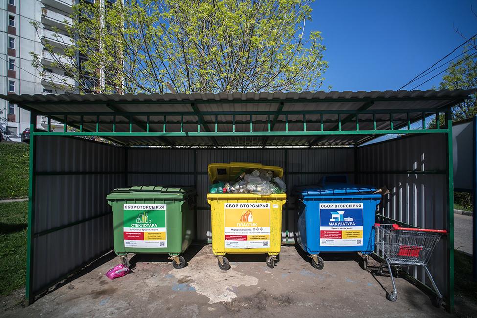 Пункт раздельного сбора мусора вЯсенево. Фото: Наталья Гарнелис/ТАСС