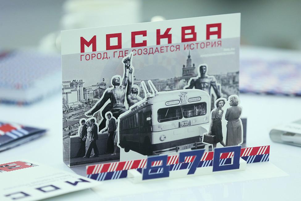 Фестиваль на800миллионов: как столичные власти потратят бюджет «Юбилея Москвы»