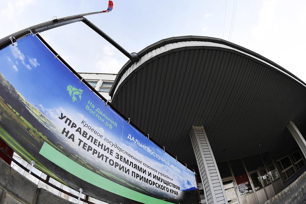Центр поддержки получателей «дальневосточного гектара». Фото: Юрий Смитюк/ ТАСС
