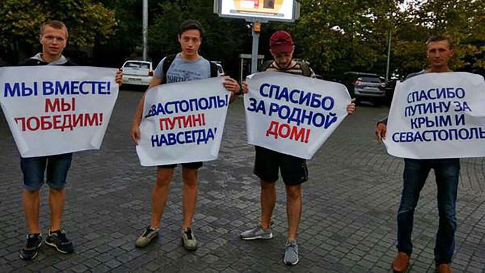 Неизвестные молодые люди пытаются сорвать одиночные пикеты вСевастополе
