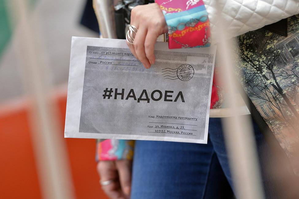 ВКемерове отменили штрафы восьмерым участникам акции «Надоел»