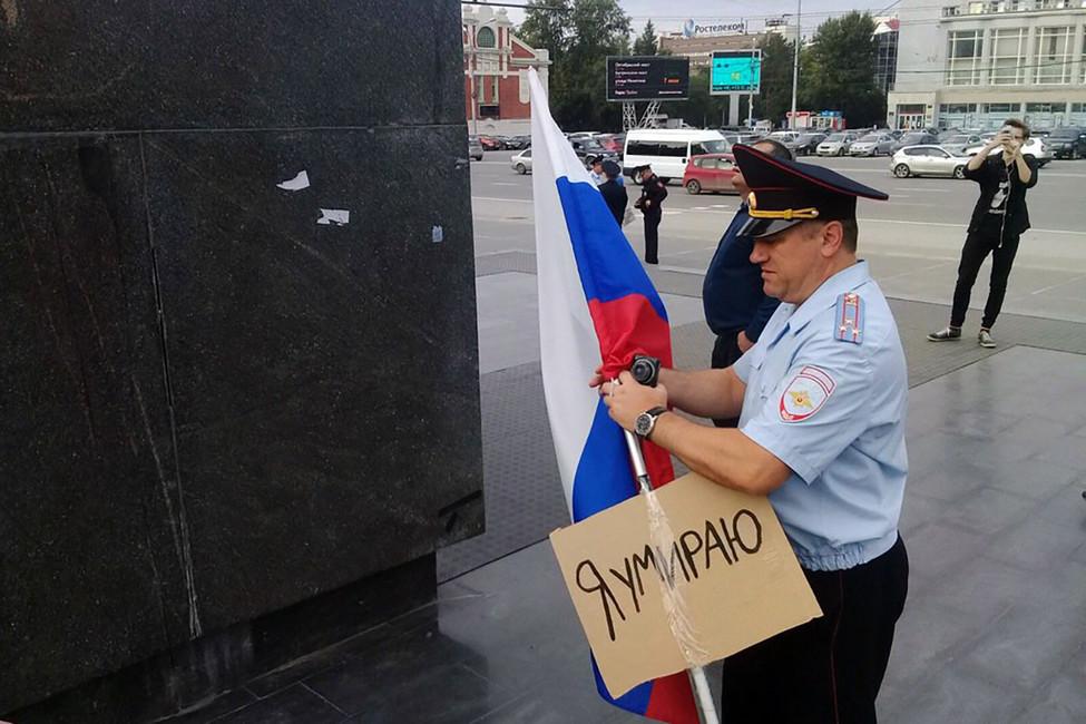 Фото: Ярослав Власов/ tayga.info